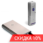 Комплект: Business + Profi